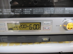 Img_3962