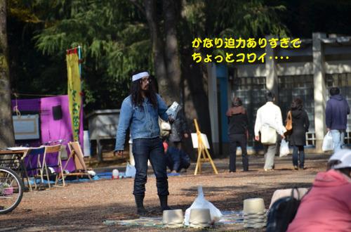 20111123inokashira4