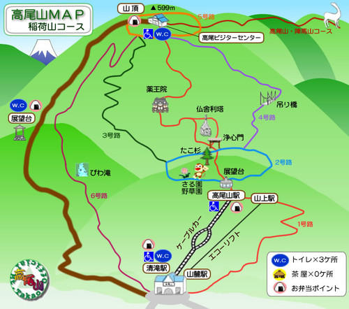 Inariyama_course